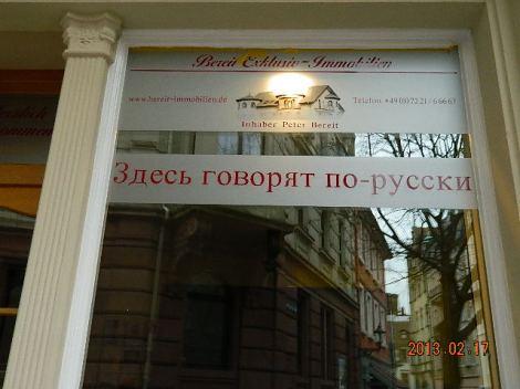 Sellist kirja leiab linnas palju. Eks ole linn ju tuntud selle poolest, et Dostojevski siin viimsed kopikad kasiinos maha mängis ja Turgenevgi on Baden Badenis õige mitu aastat elanud.