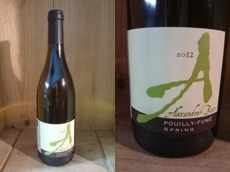 kurikuulus vein, millest saaga sai oma alguse